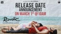 https://telugu.filmibeat.com/img/2021/02/akash-puri-declares-march-1-as--romantic--day-1614490980-1995-1614505671.jpg