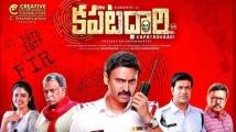 https://telugu.filmibeat.com/img/2021/02/kapatadhaari-31571-1613702604.jpg