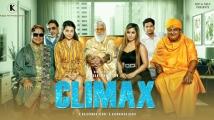 https://telugu.filmibeat.com/img/2021/03/climax-ott-1-1617174508.jpg