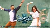 https://telugu.filmibeat.com/img/2021/03/friendship-harbhajan-1617091466.jpg
