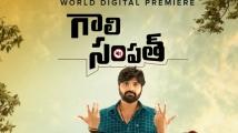 https://telugu.filmibeat.com/img/2021/03/gaali-sampath-premiere-1-1615971439.jpg
