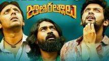 https://telugu.filmibeat.com/img/2021/03/jathi-ratnalu-222-1615104046.jpg