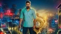 https://telugu.filmibeat.com/img/2021/03/teddy-1615540637.jpg