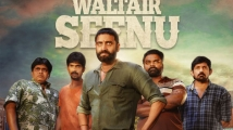 https://telugu.filmibeat.com/img/2021/03/waltair-seenu-1-1615111965.jpg