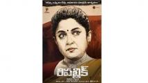 https://telugu.filmibeat.com/img/2021/04/ramya-1617449328.jpg