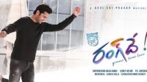 https://telugu.filmibeat.com/img/2021/04/rangde-movie-11-1617604935.jpg