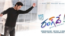 https://telugu.filmibeat.com/img/2021/04/rangde-movie-11-1617775355.jpg