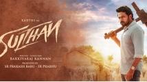 https://telugu.filmibeat.com/img/2021/04/sulthan-movie-4-1619593111.jpg