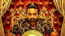 https://telugu.filmibeat.com/img/2021/04/thuglaq-darbar-1-1619070959.jpg