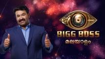 https://telugu.filmibeat.com/img/2021/05/bigg-boss-3-malayalam-2-1621232007.jpg