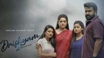 https://telugu.filmibeat.com/img/2021/05/drishyam2malayalam-1622127574.jpg