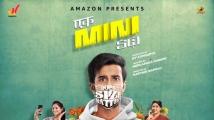 https://telugu.filmibeat.com/img/2021/05/ek-mini-katha-1-1622027092.jpg