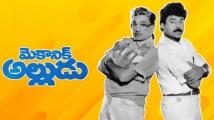 https://telugu.filmibeat.com/img/2021/05/mechanic-alludu-222-1622100644.jpg