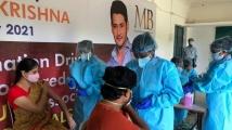 https://telugu.filmibeat.com/img/2021/06/burripalem-vaccination-1623242189.jpg