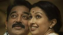 https://telugu.filmibeat.com/img/2021/06/dhrishyam-1623776583.jpg