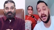 https://telugu.filmibeat.com/img/2021/06/kamal-speaks-to-a-fan-1624524299.jpg