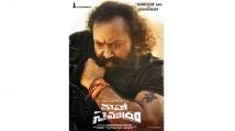 https://telugu.filmibeat.com/img/2021/06/mahasamudram-garuda-1624696842.jpg