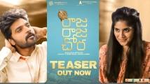 https://telugu.filmibeat.com/img/2021/06/raja-raja-chora-1623998890.jpg