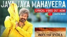 https://telugu.filmibeat.com/img/2021/06/son-of-india-song-1623741541.jpg