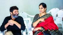 https://telugu.filmibeat.com/img/2021/06/trivikram-srinivas-marriage-2-1623591873.jpg