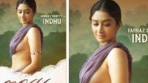 https://telugu.filmibeat.com/img/2021/06/varun4-1624798463.jpg