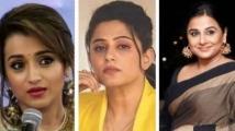 https://telugu.filmibeat.com/img/2021/06/vidya-balan-priyamani-5-1623477796.jpg