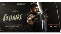 https://telugu.filmibeat.com/img/2021/07/ghani-varun-tej-222-1625649164.jpg