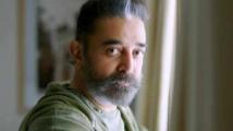 https://telugu.filmibeat.com/img/2021/07/kamal-1626602555.jpg