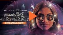 https://telugu.filmibeat.com/img/2021/07/oka-chinna-viramam-1625824699.jpg