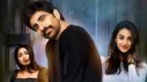 https://telugu.filmibeat.com/img/2021/07/raviteja-khiladi-1627030270.jpg