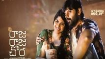 https://telugu.filmibeat.com/img/2021/08/raja-raja-chora-4-1629967280.jpg