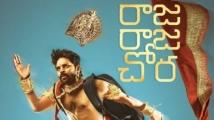 https://telugu.filmibeat.com/img/2021/08/rajarajachora3-1629339005.jpg