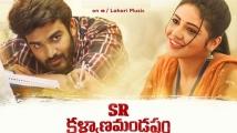 https://telugu.filmibeat.com/img/2021/08/sr-kalyanamandapam-review-122-1629120706.jpg