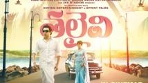 https://telugu.filmibeat.com/img/2021/08/thalaivii-1629738956.jpg