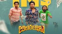 https://telugu.filmibeat.com/img/2021/09/jathi-ratnalu-213-1630656183.jpg