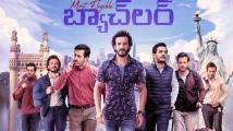 https://telugu.filmibeat.com/img/2021/09/most-eligible-bachelor-555-1631018797.jpg