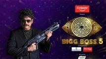 https://telugu.filmibeat.com/img/2021/09/nagarjuna-bigg-boss-223-1631421426.jpg