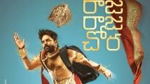 https://telugu.filmibeat.com/img/2021/09/raja-raja-chora-1-1631418265.jpg