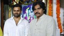 https://telugu.filmibeat.com/img/2021/09/sai-dharam-tej-pawan-kalyan-1632399012.jpg