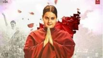 https://telugu.filmibeat.com/img/2021/09/thalaivi-review-9-1631210452.jpg