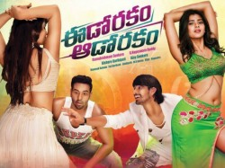 Eedo Rakam Aado Rakam Telugu Movie Review Rating