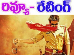 Pawan S Sardaar Gabbar Singh Movie Review