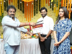 Sai Dharam Tej Gopichand Malineni Movie Opening Images