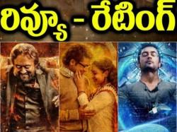 Suriya S 24 Telugu Movie Review