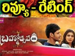 Mahesh S Brahmotsavam Movie Review