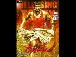 Rayudu Movie Review