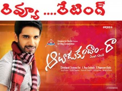 Sushanth S Aatadukundam Raa Review