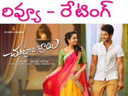 Aadi S Chuttalabbai Movie Review