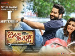 First Censor Copy Janatha Garage Is Out