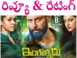 Vikram S Inkokkadu Iru Mugan Movie Review